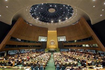 La ONU premia a España por el acceso electrónico a los servicios públicos